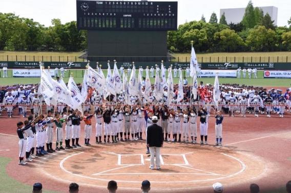 全日本選手権、全国選抜大会、MLBカップ(マイナー大会)の合同開会式